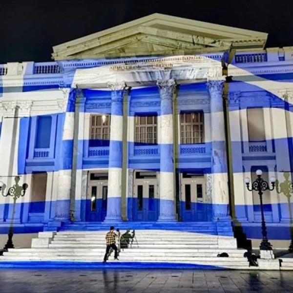 Στα γαλανόλευκα το Δημοτικό Θέατρο Πειραιά για την 28η Οκτωβρίου