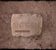 Aντιγόνη: Ενα διαδραστικό παιχνίδι από το Δημοτικό Θέατρο Πειραιά