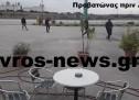 Eβρος: Το lockdown δεν ισχύει για τους λαθρομετανάστες – Κάνουν βόλτες στον Προβατώνα