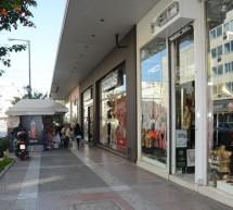 ΕΣΠ: Ηλεκτρονικές αγορές από ελληνικά καταστήματα