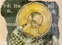 Η Εκκλησία μας γιορτάζει τον Αγ. Γρηγόριο τον Θεολόγο