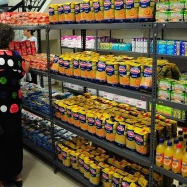 ΠΕΙΡΑΙΑΣ: Ξεκινούν οι αιτήσεις για το Κοινωνικό Παντοπωλείο