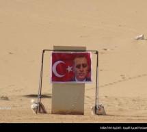 H φωτογραφία του Ερντογάν στόχος των επίλεκτων του LNA