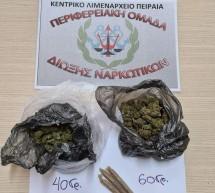 Πειραιάς: Συνελήφθη 47χρονος με ναρκωτικά λίγο πριν ταξιδέψει με το πλοίο