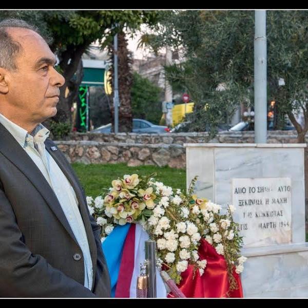 77 χρόνια από τη Μάχη της Κοκκινιάς