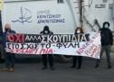 Συγκέντρωση διαμαρτυρίας για τα σκουπίδια στο Σχιστό