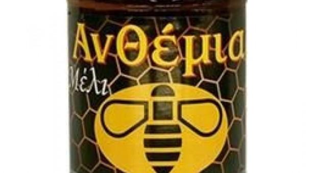 Ο ΕΦΕΤ ανακαλεί επτά νοθευμένα μέλια