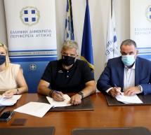 Σπέτσες: Υπεγράφη η Προγραμματική Σύμβαση για  την κατασκευή ΣΜΑ