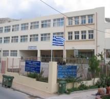 Νίκαια:  Ξεσηκώνονται γονείς μαθητών και εκπαιδευτικοί για τις συγχωνεύσεις τμημάτων