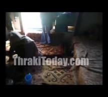Ετοιμόρροπο σπίτι στην Ξάνθη πληρώνει ΕΝΦΙΑ