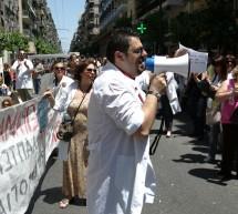 Απεργούν σήμερα οι νοσοκομειακοί γιατροί