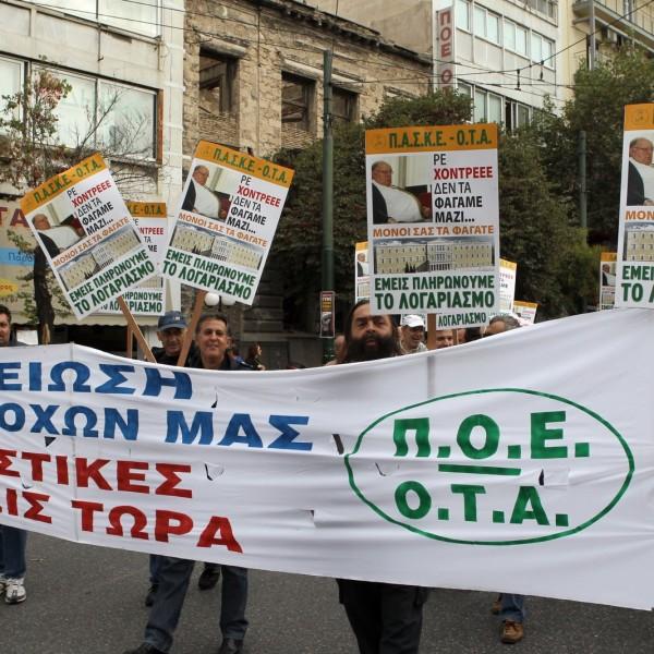 4ωρη κατάληψη όλων των Δημαρχείων από την ΠΟΕ ΟΤΑ