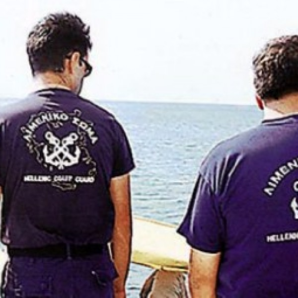 ΣτΕ: Καταδίκη του ΥΠΟΙΚ και πρόστιμο 50.000 ευρώ υπέρ ΠΟΕΠΛΣ για τα αναδρομικά των ενστόλων