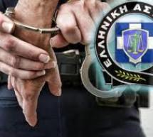 Σύλληψη 43χρονου για ληστεία σε Σούπερ Μάρκετ στο Νέο Φάληρο