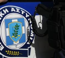 Συλλήψεις στου Ρέντη για κατοχή αρχαίων νομισμάτων και όπλων