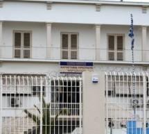 Κορυδαλλός: 24χρονος επιχείρησε να ρίξει ναρκωτικά στις Φυλακές
