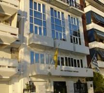 ΑΠΟΚΛΕΙΣΤΙΚΟ: Διάρρηξη στα γραφεία της Ιεράς Μητρόπολης Πειραιά