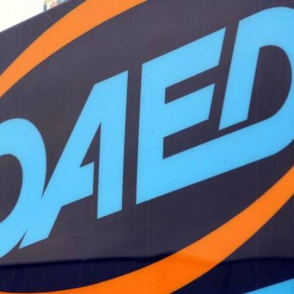 Έως τις 12 σήμερα το μεσημέρι, οι ηλεκτρονικές αιτήσεις στον ΟΑΕΔ για το πρόγραμμα 32.433 θέσεων εργασίας στους δήμους