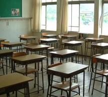 Πόρος: Κλειστά λόγω καύσωνα τα σχολεία
