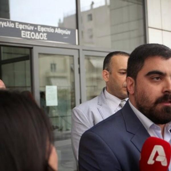 Αθώος ο βουλευτής της Χρυσής Αυγής Αρτέμης Ματθαιόπουλος