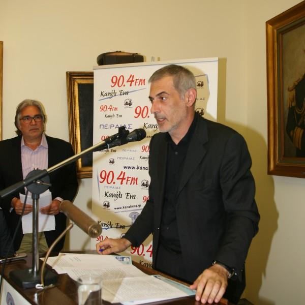 28 χρόνια Δημοτική Ραδιοφωνία Πειραιά