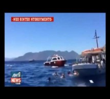Bίντεο από τη διάσωση στην Αίγινα