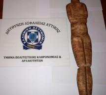 Συνελήφθη 46χρονος αρχαιοκάπηλος
