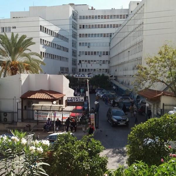Κορωνοϊός: Τουλάχιστον 40 κρούσματα στο Νοσοκομείο Μεταξά