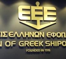 ΕΕΕ: Oμόφωνα αποδεκτή η παραίτηση Λασκαρίδη