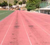 Επιχορήγηση των αναγνωρισμένων αθλητικών σωματείων με έδρα τον Πειραιά