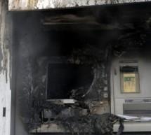 Έκρηξη σε ATM τράπεζας έξω από σούπερ μάρκετ στη Σαλαμίνα
