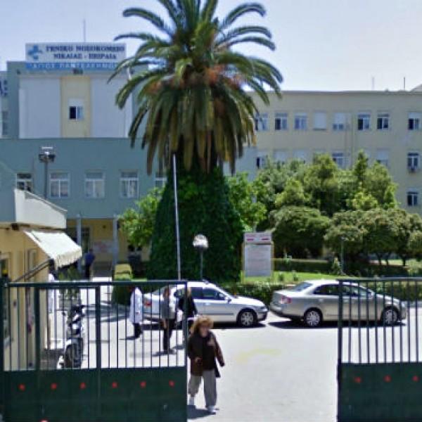Τρ. Αλεξιάδης: Να δοθεί τέλος στην αυθαιρεσία στο Γενικό Νοσοκομείο της Νίκαιας