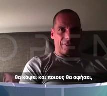 Τι είπε ο Γιάνης Βαρουφάκης στον Αλέξη Τσίπρα το βράδυ του δημοψηφίσματος