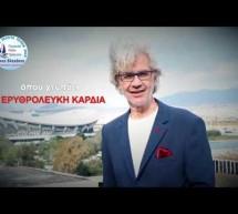 """Νίκος Βλαχάκος – """"Πειραιάς Πόλη Πρότυπο"""""""