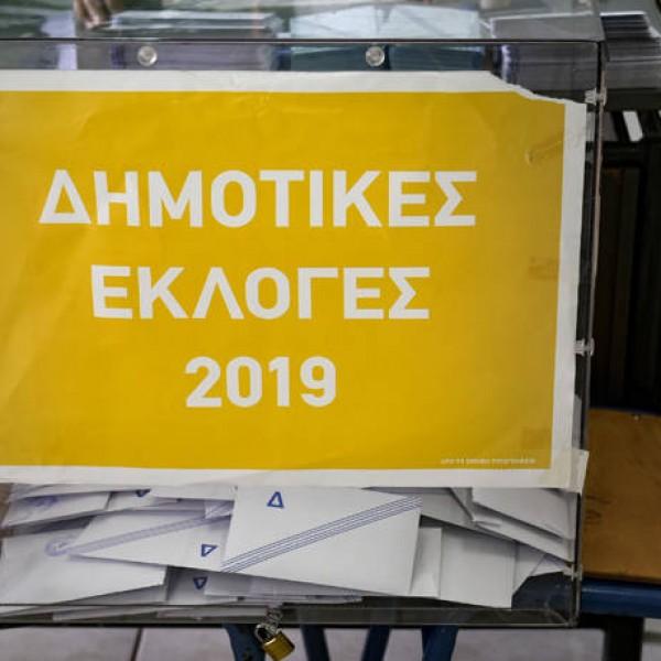 Tα αποτελέσματα του β' γύρου των Δημοτικών Εκλογών