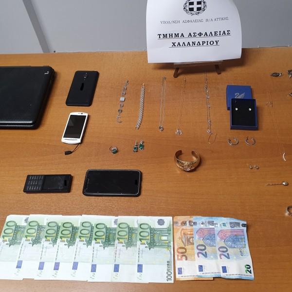 Συνελήφθη αλλοδαπός για τηλεφωνικές απάτες με το πρόσχημα τροχαίου ατυχήματος σε συγγενικό πρόσωπο