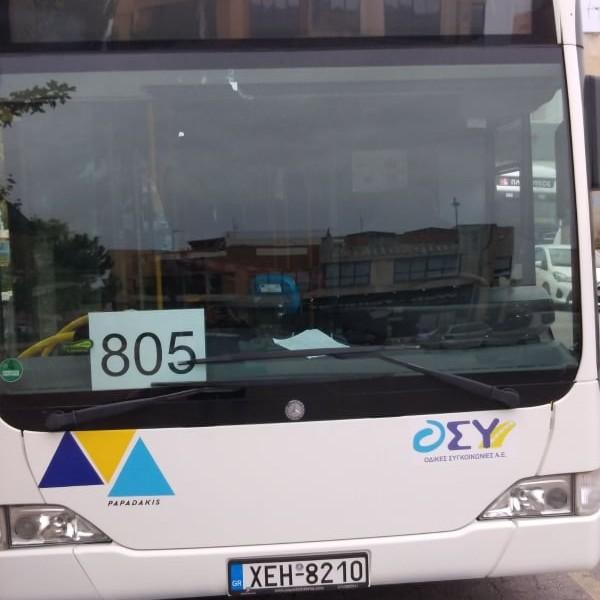 Ασπρόπυργος: Ρομά πετροβολούν τα τζάμια των λεωφορείων – Σε απόγνωση οι επιβάτες