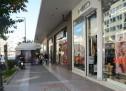 Ο ΕΣΠ καλεί τα καταστήματα να μην ανοίξουν την Κυριακή