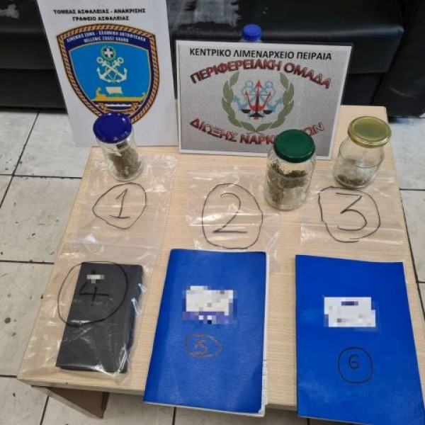 """Καμίνια: """"Ντου"""" σε σπίτι αλλοδαπού από τη Δίωξη Ναρκωτικών του Λιμεναρχείου"""