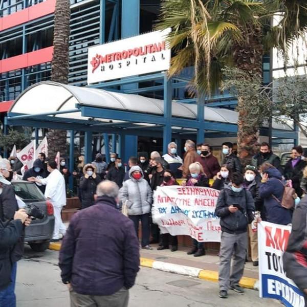 Εργατικό Κέντρο Πειραιά: Αμεση επίταξη του ιδιωτικού τομέα