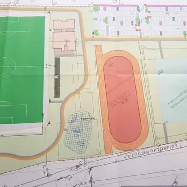 Ρέντης: 40 στρέμματα πράσινο – αθλητικές εγκαταστάσεις