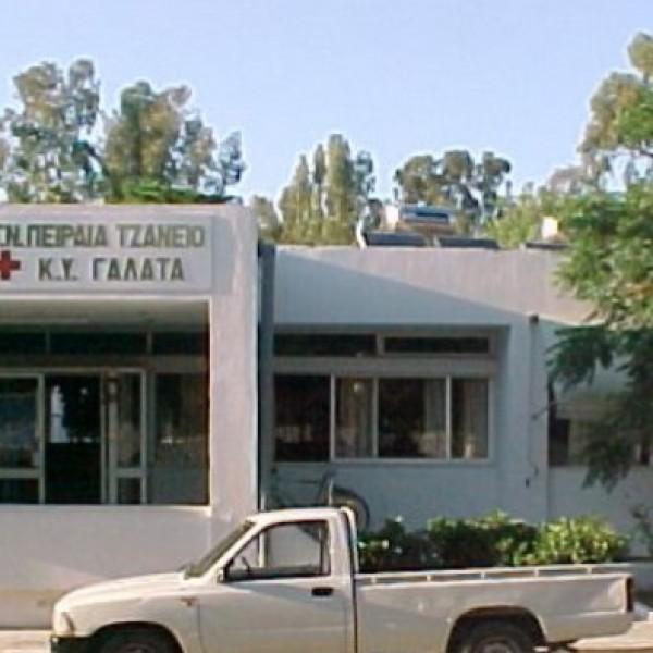 """""""Να σπάσει η ομερτά για το Κέντρο Υγείας Γαλατά"""" ζητά ο Δήμαρχος Πόρου"""