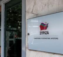 Συγκροτήθηκε η Νέα Νομαρχιακή Επιτροπή του ΣΥΡΙΖΑ Π.Σ. Πειραιά
