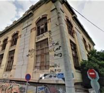 """""""Αναζήτηση ευθυνών για την κατάρρευση του εργοστασίου Βελισσαρόπουλου"""""""