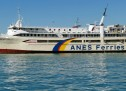 Aίγινα: Να, γιατί επιλέγουμε να ταξιδέψουμε με το πλοίο «Αγ. Νεκτάριος»!